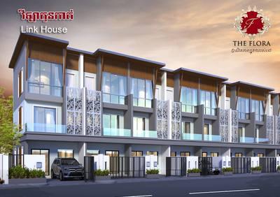 Borey Ataingmeas, Bak Kaeng, Phnom Penh | Borey for sale in Chroy Changvar Bak Kaeng img 2