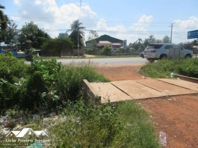 Peuk, Kandal | Land for sale in Angk Snuol Peuk img 3