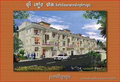Borey  Keang Hort, Boeung Tumpun, Phnom Penh | Borey for sale in Dangkao Boeung Tumpun img 0