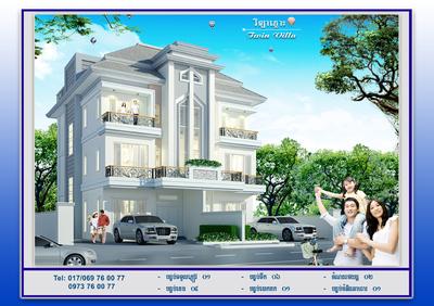 Borey  Hi-Tech , Nirouth, Phnom Penh | Borey for sale in Chbar Ampov Nirouth img 0