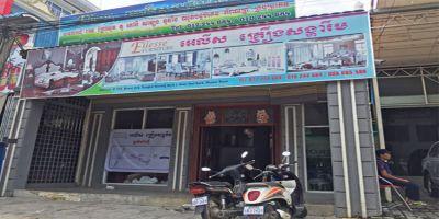 Boeung Kak 2, Phnom Penh   Offices for rent in Toul Kork Boeung Kak 2 img 0