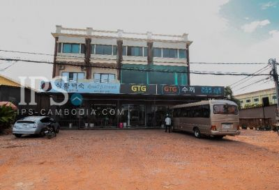 Svay Dankum, Siem Reap | Retail for sale in Siem Reap Svay Dankum img 0