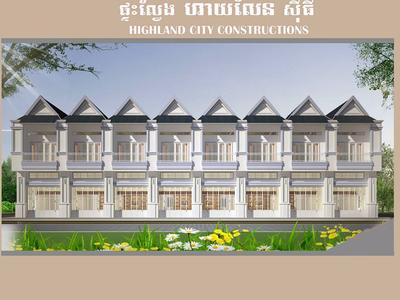 Highland City  Boeung Tumpun, Boeung Tumpun, Phnom Penh | Borey for sale in Meanchey Boeung Tumpun img 2