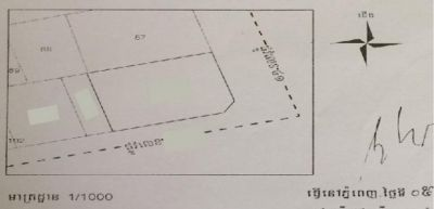 | Land for sale in Kamrieng  img 0
