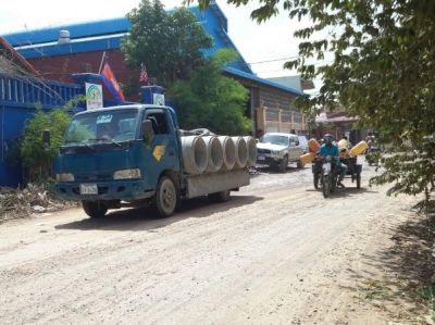 2/ , Stueng Mean Chey, Phnom Penh | Land for sale in Meanchey Stueng Mean Chey img 1