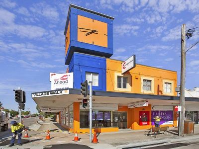 The Village Walk Arcade - Retail Office/ Consultation Rooms For Lease - $15,000 per year + GST + outgoings