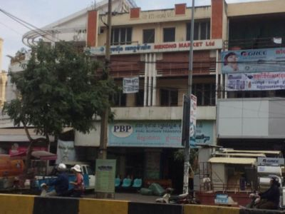 2/217 217, Toul Svay Prey 1, Phnom Penh | Flat for sale in Chamkarmon Toul Svay Prey 1 img 1
