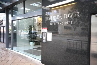 High Floor 2 Bedroom Luxury Apartment in Chatswood, with Great Views of the Blue Mountains - Possibly the Best in the Building. Golden Opportunity
