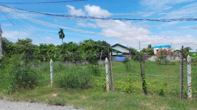 Doeum Mean, Kandal | Land for sale in Ta Khmau Doeum Mean img 0