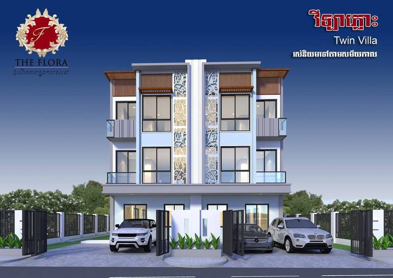 Borey Ataingmeas, Bak Kaeng, Phnom Penh   Borey for sale in Chroy Changvar Bak Kaeng