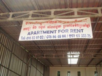 Sangkat Bei, Sihanoukville | Condo for rent in Sihanoukville Sangkat Bei img 12