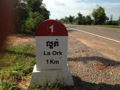 Kandaek, Siem Reap | Land for sale in Prasat Bakong Kandaek img 1