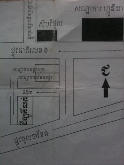 Siem Reab | Land for sale in Kandal Stueng Siem Reab img 1