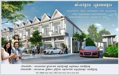 Chroy Chongvar  Residence, Bak Kaeng, Phnom Penh | Borey for sale in Chroy Changvar Bak Kaeng img 0