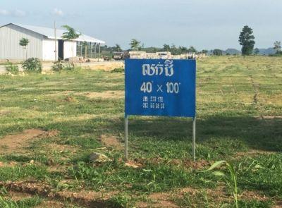 Sampov Lun, Battambang |  for sale in Sampov Lun Sampov Lun img 1