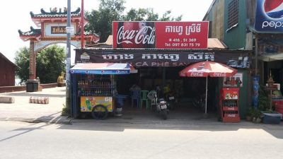 - House E29, Street 369, Group 1, Doeum Mak Kloeur Village, Chbar Ampov I, Phnom Penh | Retail for sale in Chbar Ampov Chbar Ampov I img 0