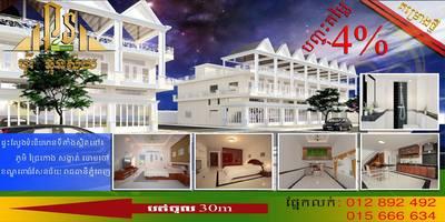 Borey Phon Suy, Chaom Chau, Phnom Penh | Borey for sale in Por Sen Chey Chaom Chau img 3