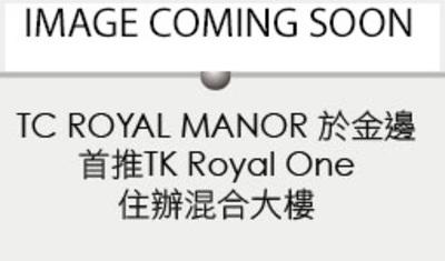 TC Royal Manor, BKK 1, Phnom Penh | New Development for sale in Chamkarmon BKK 1 img 1