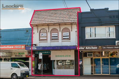 SHOPPING ARCADE OPPORTUNITY - FUTURE DEVELOPMENT OPPORTUNITY