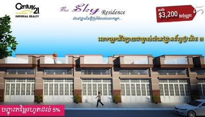 The Sky  Residence, Kakap, Phnom Penh | Borey for sale in Por Sen Chey Kakap img 0