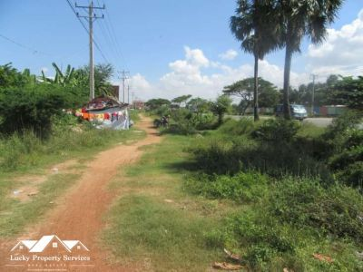 Peuk, Kandal | Land for sale in Angk Snuol Peuk img 2