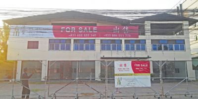 Kakap, Phnom Penh | Offices for sale in Por Sen Chey Kakap img 0
