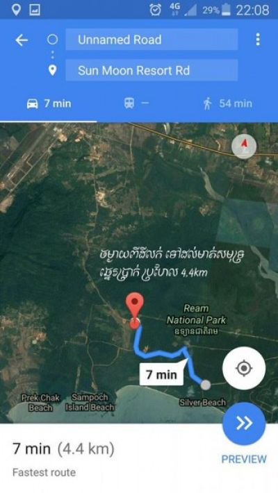 Ream, Sihanoukville | Land for sale in Prey Nob Ream img 1
