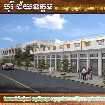 Borey  Chey Oudom, Preaek Pra, Phnom Penh | Borey for sale in Chbar Ampov Preaek Pra img 1