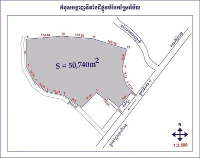 Srae Ambel, Koh Kong   Land for sale in Srae Ambel Srae Ambel img 3