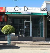 RETAIL / PROFESSIONAL - 110SQM - AVAILABLE NOW
