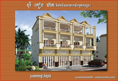 Borey  Keang Hort, Boeung Tumpun, Phnom Penh | Borey for sale in Dangkao Boeung Tumpun img 1