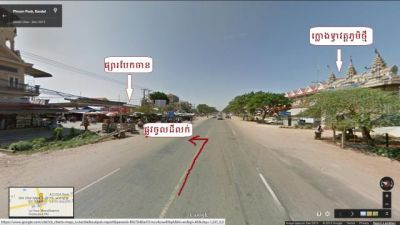 Baek Chan | Land for sale in Angk Snuol Baek Chan img 4