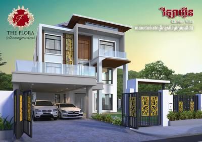Borey Ataingmeas, Bak Kaeng, Phnom Penh | Borey for sale in Chroy Changvar Bak Kaeng img 4