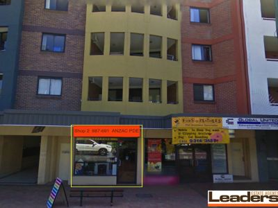 EXCELLENT INVESTMENT OPPORTUNITY, SUPER PRIME LOCATION
