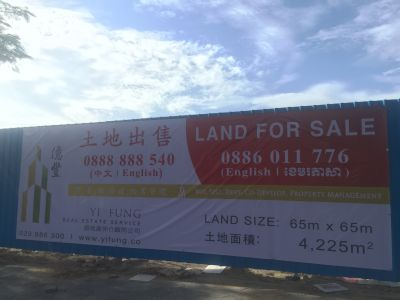 Tuek L'ak 1, Phnom Penh | Land for sale in Toul Kork Tuek L'ak 1 img 0