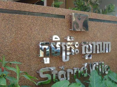 2/456 456, Toul Svay Prey 1, Phnom Penh | Condo for sale in Chamkarmon Toul Svay Prey 1 img 4