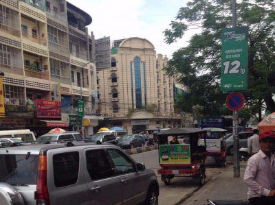 2/128 128, Monourom, Phnom Penh   Flat for sale in 7 Makara Monourom img 2