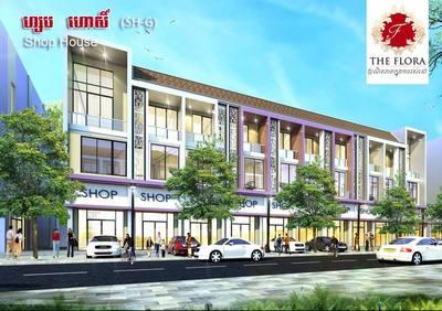 Borey Ataingmeas, Bak Kaeng, Phnom Penh | Borey for sale in Chroy Changvar Bak Kaeng img 5