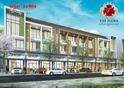 Borey Ataingmeas, Bak Kaeng, Phnom Penh | Borey for sale in Chroy Changvar Bak Kaeng img 1