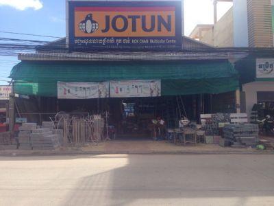 2/ , Phnom Penh Thmey, Phnom Penh    for rent in Russey Keo Phnom Penh Thmey img 0