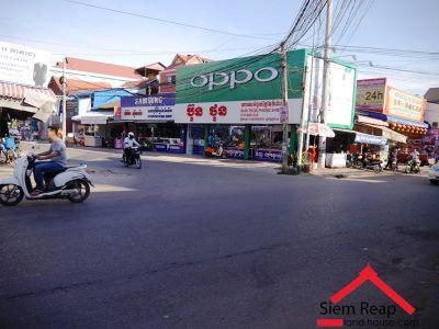 Svay Dankum, Siem Reap   Retail for sale in Siem Reap Svay Dankum img 1
