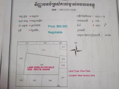 Trapeang Veaeng | Land for sale in Kandal Stueng Trapeang Veaeng img 2