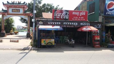 - House E29, Street 369, Group 1, Doeum Mak Kloeur Village, Chbar Ampov I, Phnom Penh | Retail for sale in Chbar Ampov Chbar Ampov I img 2