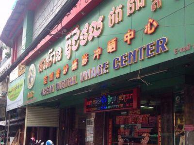 2/128 128, Monourom, Phnom Penh   Flat for sale in 7 Makara Monourom img 1