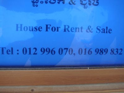 Sangkat Buon, Sihanoukville | Villa for rent in Sihanoukville Sangkat Buon img 24