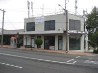 Shop 2/230-232 Mitcham Road, Mitcham