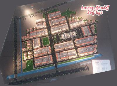 Kampong Speu Flat  & New Market , Rokar Thum, Kampong Speu | Borey for sale in Chbar Mon Rokar Thum img 0