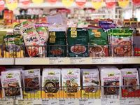 Asian Supermarket for Sale