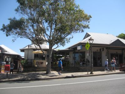 Unique Ice Cream Kiosk and Cafe