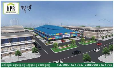 Kampu Borey, Preaek Pnov, Phnom Penh | Borey for sale in Prek Pnov Preaek Pnov img 1